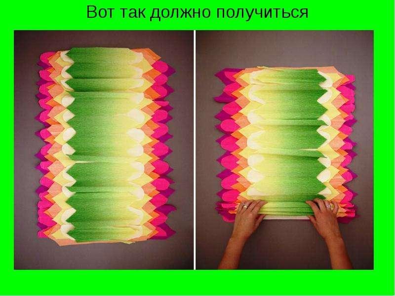 Огромные помпоны из бумаги