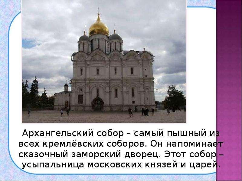 Datalife engine версия для печати интерьер архангельский собор московского кремля