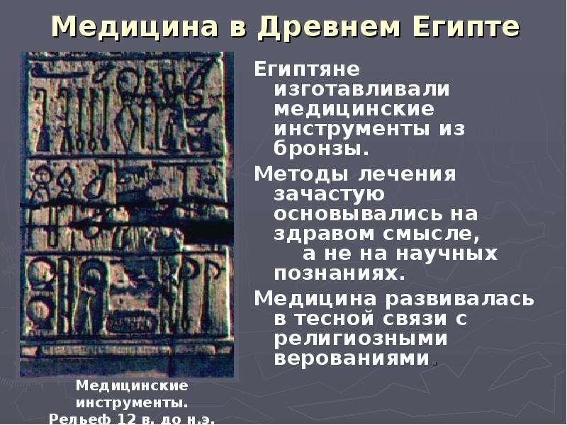 Древний египет культура и наследие древних цивилизаций