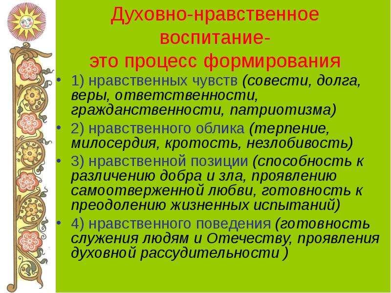 Академик Дмитрий Сергеевич Лихачев