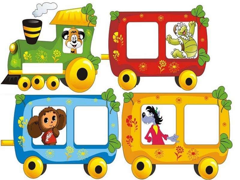 картинка с изображением паровоза с вагончиками вагонка