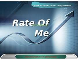 Rate Of Me  www.RateOfMe.com
