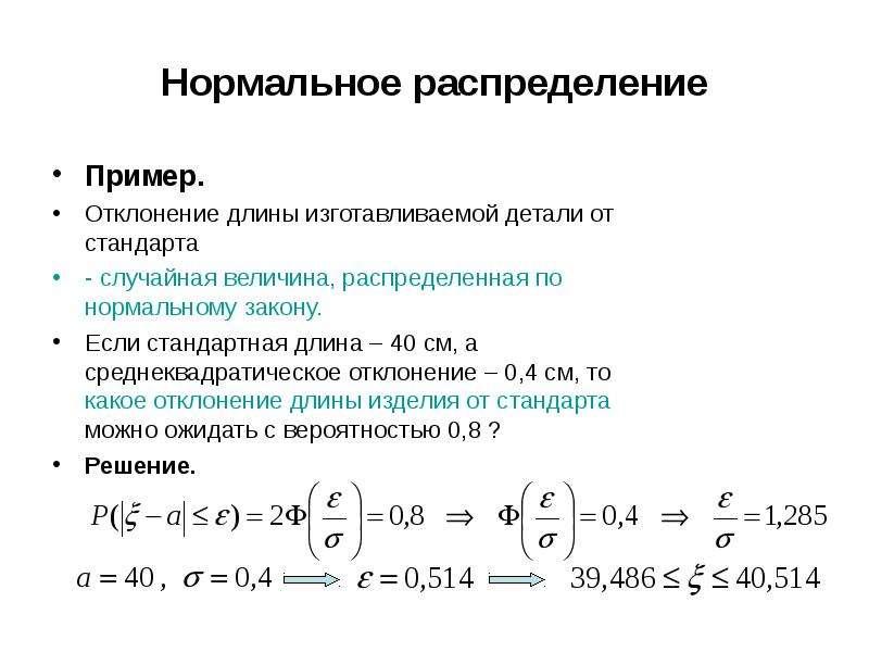 Найти вероятность по формуле байеса (бейеса) видео