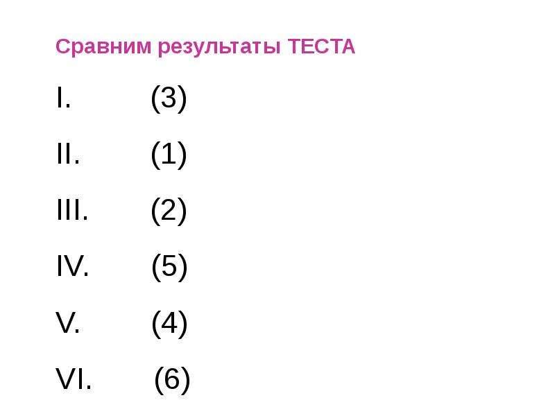 В мастерской художника слова: И. А. Бунин «Лапти»., рис. 7
