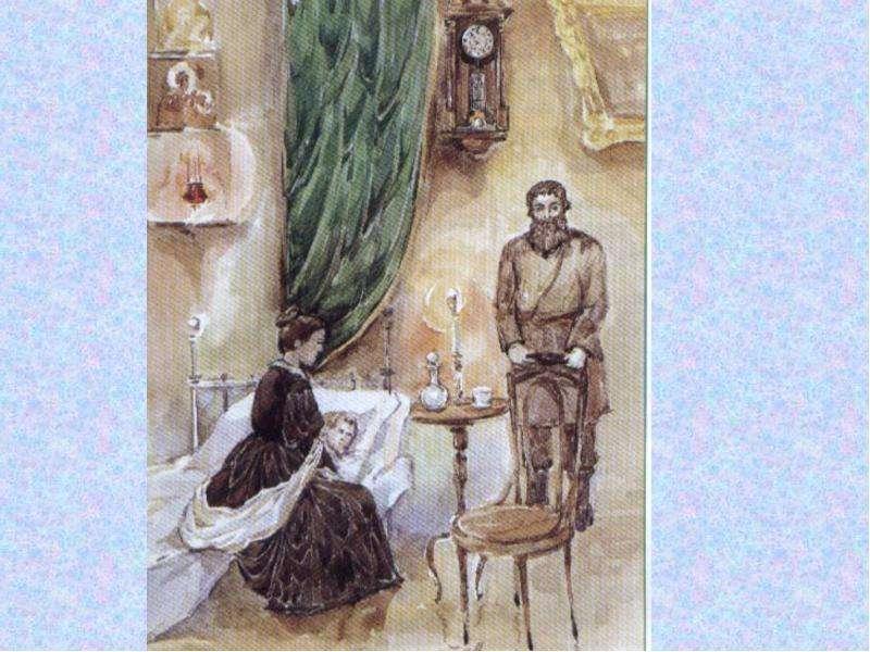 Рисунок к рассказу и. бунина лапти