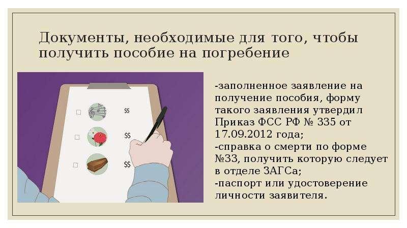 Статья 46 ГПК РФ. Обращение в суд в защиту прав, свобод и