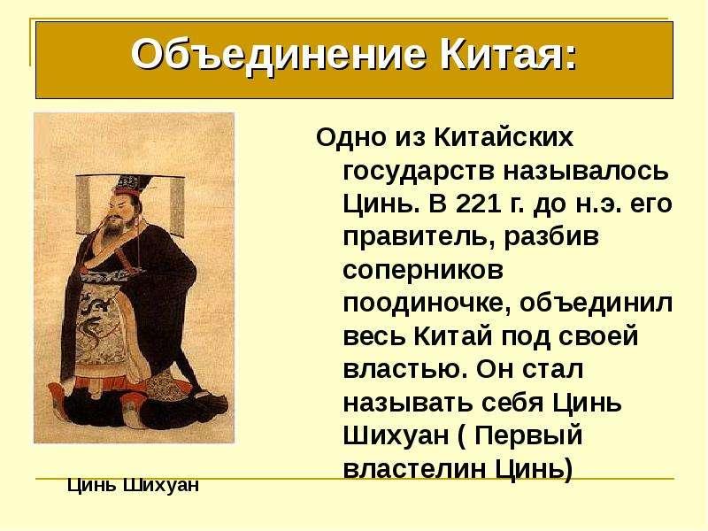 Про Первые Государства Древнего Мира Кратко