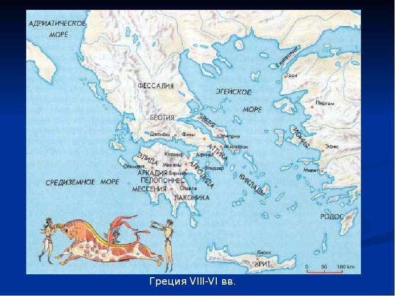 Бесплатно контурную карту по истории для 5 класса древняя греция