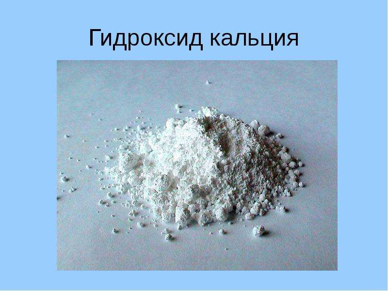 17 calcium hydroxide solubility jer 2