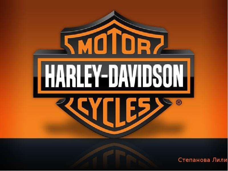 harley davidson mission and vision statement