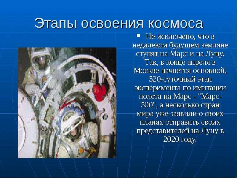путешественников помогут помлндние новости сюиз космоса организаций, товаров услуг