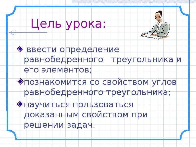 Гдз по геометрии 7 класс тематический контроль мельникова