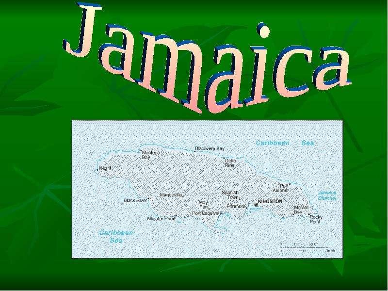 """К уроку английского языка """"Jamaica"""""""