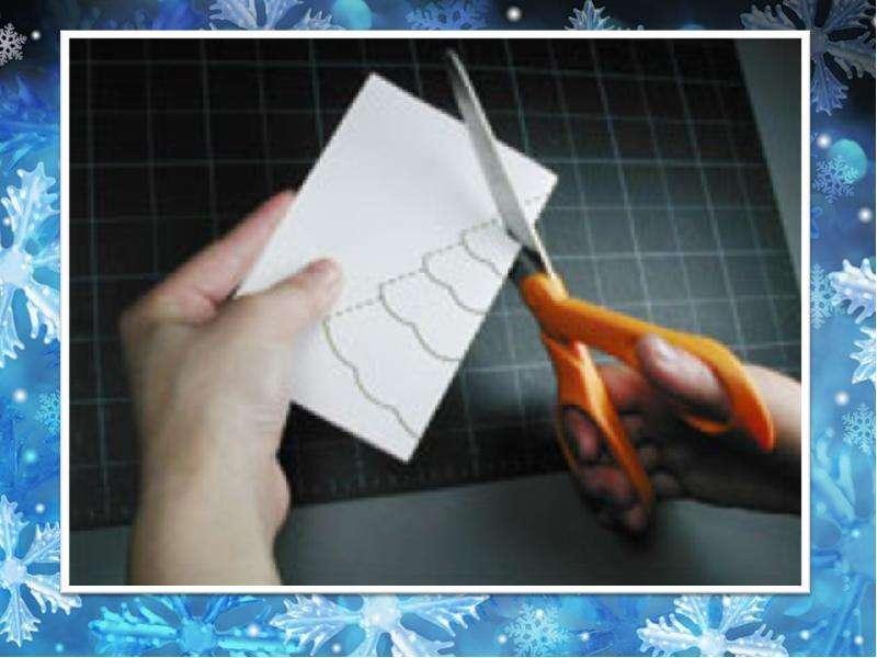Как сделать новогоднюю открытку объёмную