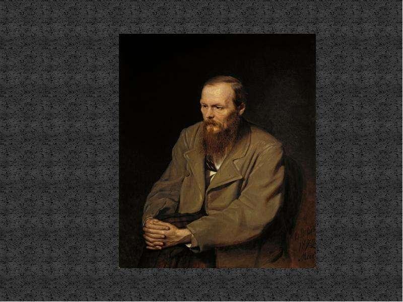 Федор Достоевский. «Преступление и наказание», рис. 3
