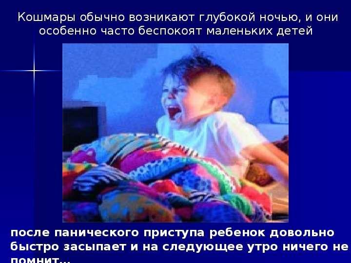 Реферат Природное и социальное в человеке vinyl fest ru Реферат по теме детские страхи
