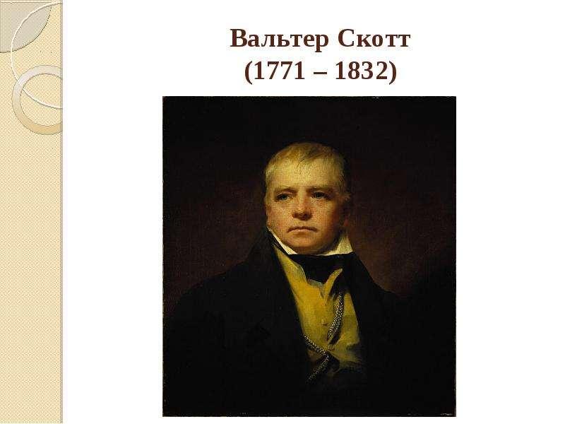 a biography of sir walter scott a historical novelist
