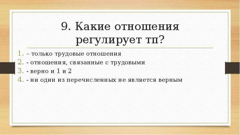 РР РР РСРІРСС РР СРССС, РЄСССРР ІСР