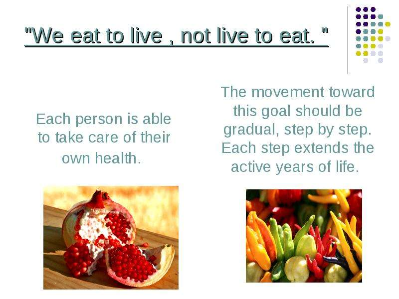 we are what we eat essay In order to rewrite the mind positively we need to understand its composition the mind is composed of three parts, the conscious , the subconscious and the superconscious  the conscious mind is the part we are aware of - the part that does the thinking, worrying, planning and creating.