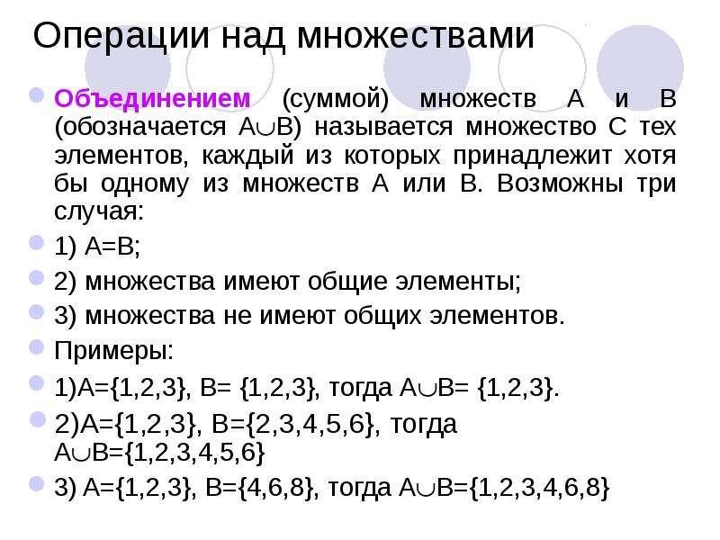 For i:=1 to 10 do begin writeln(введите значение эл