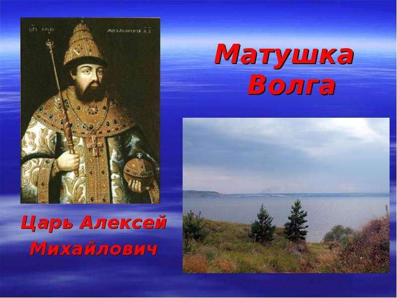 Весной 1558 года был взят город сыренск (нейшлосс), а остальным воеводам царь