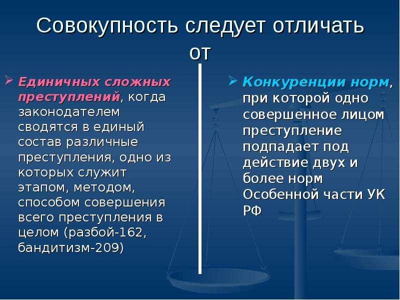 Адвокатская контора 2, Пермская объединенная краевая