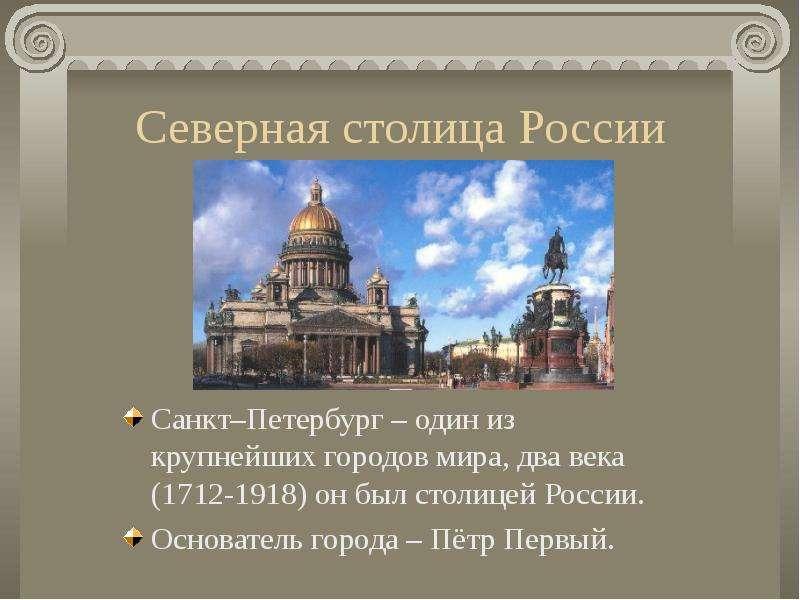 http://mypresentation.ru/documents/bc2b2073898d1bcab2d5ff88f8302eba/img1.jpg