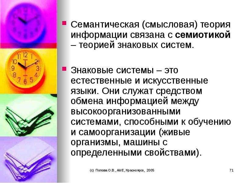 Программу для скачивания кино из вконтакте