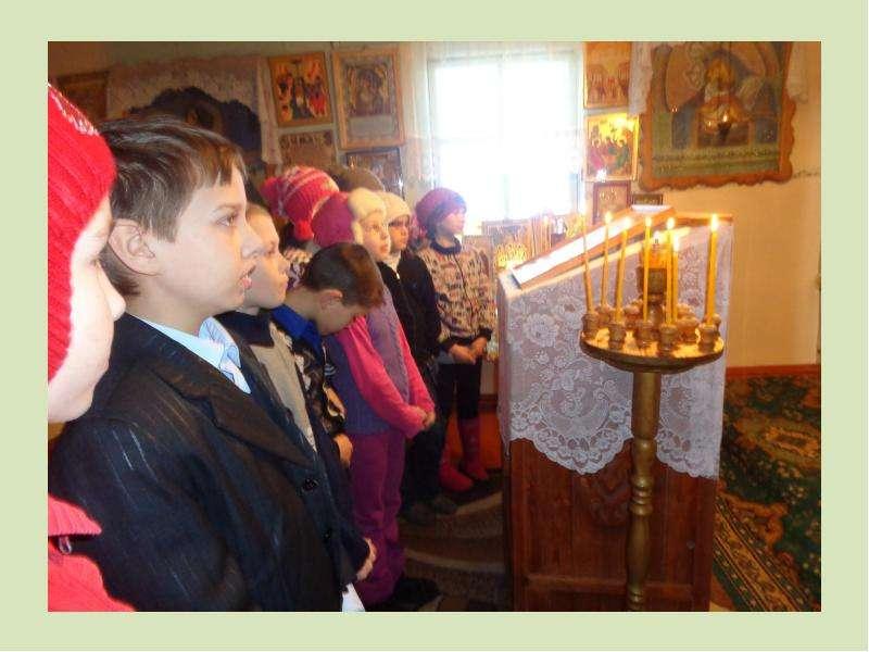 Мое личное знакомство с православной книгой