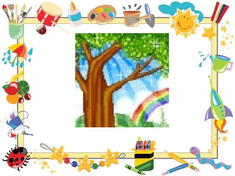 Окружающий мир Тема: «Что такое радуга?», слайд 12
