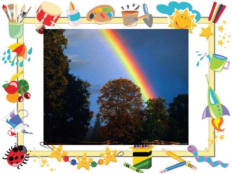 Окружающий мир Тема: «Что такое радуга?», слайд 5