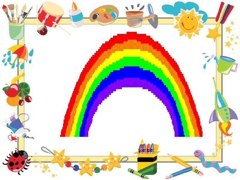 Окружающий мир Тема: «Что такое радуга?», слайд 10