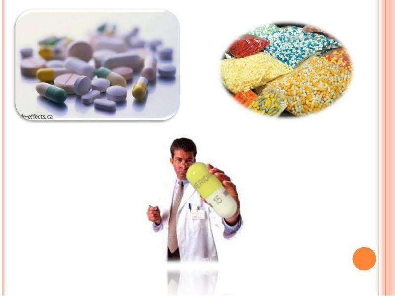 НА ТЕМУ: «Витамины, гормоны, лекарства. », слайд 8