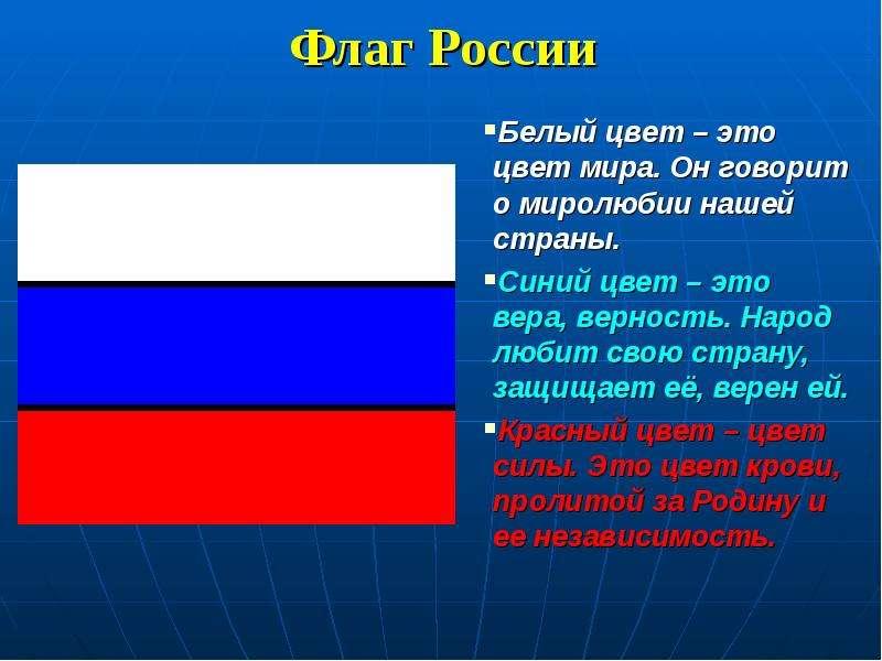 запах новой почему в украине все окрашивают в цвет флага беременная