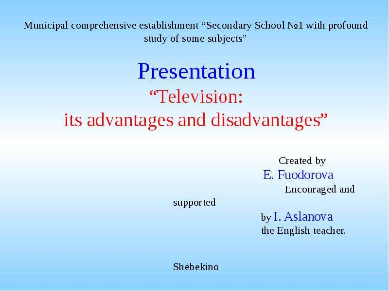 essays on advantages of tv