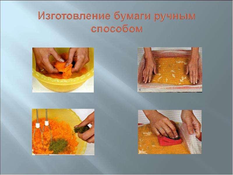 Производство бумаги из дерева для детей