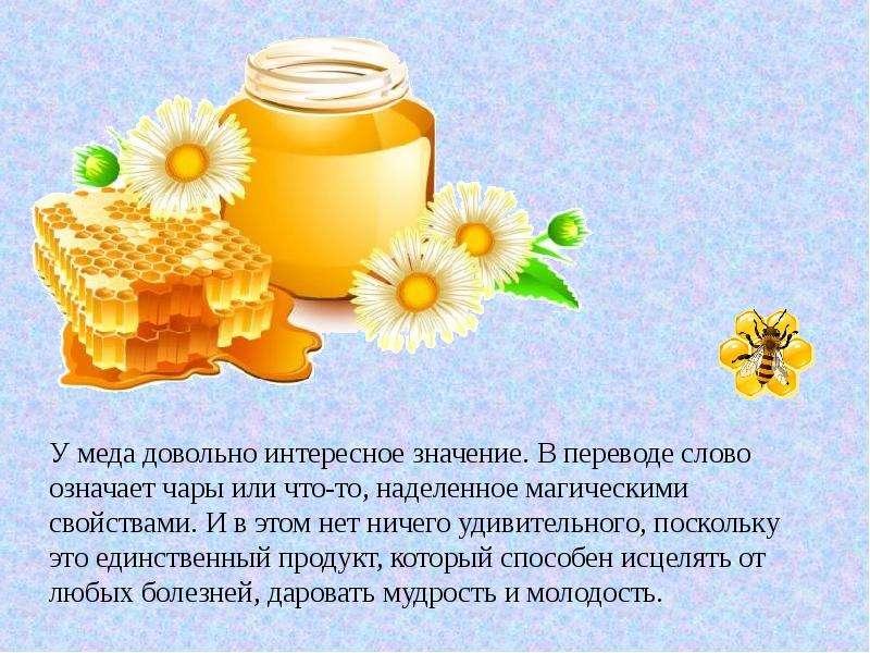 РУКОДЕЛЬНЫЕ СОВЫ ВКонтакте