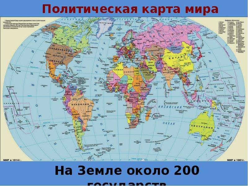 карты картинки мира политической