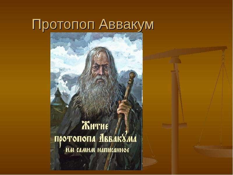 http://mypresentation.ru/documents/c1206bd23c65a42bfdb4ed222835c563/img0.jpg