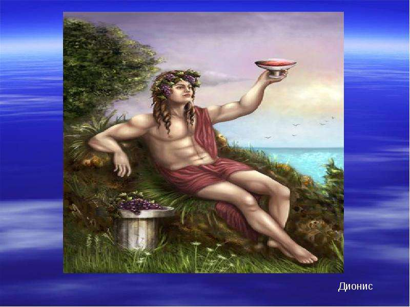 the life of dionysus under the gods Dionysus, the greek god of resurrection coming to life dionysus visited thebes disguised as a young man and caused the women there to fall under.