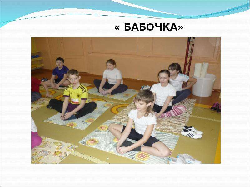 Учитель физической культуры Богомолова Людмила Викторовна, слайд 4