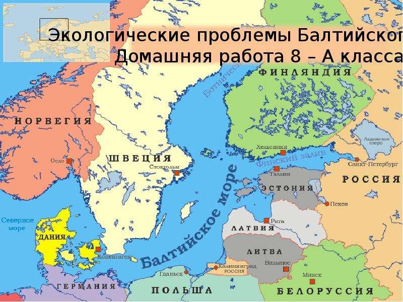 problemi-morya-ekologicheskie-prezentatsiya
