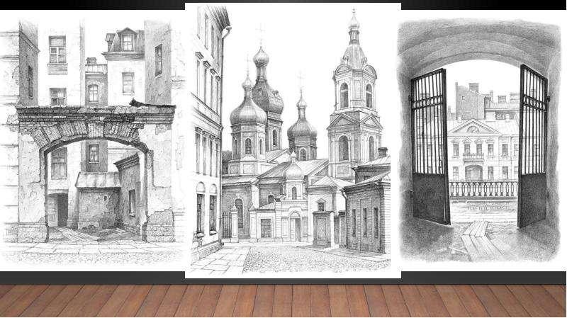 Иллюстрации улиц Петербурга