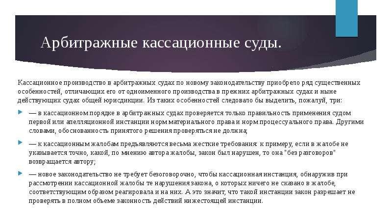 Моск арбитражный суд