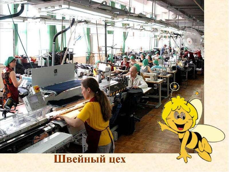Работа женщинам в назарово без опыта работы