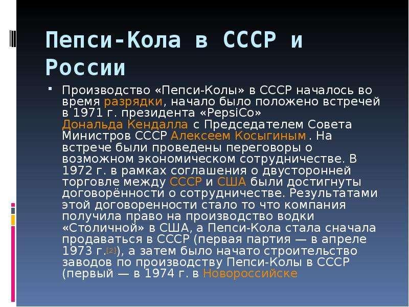 Презентации по английскому 185