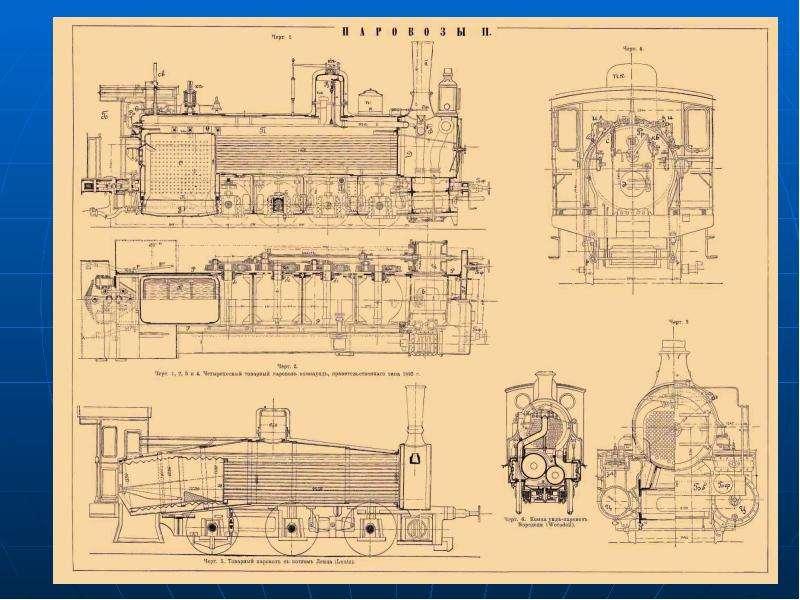 Модель паровоза чертежи