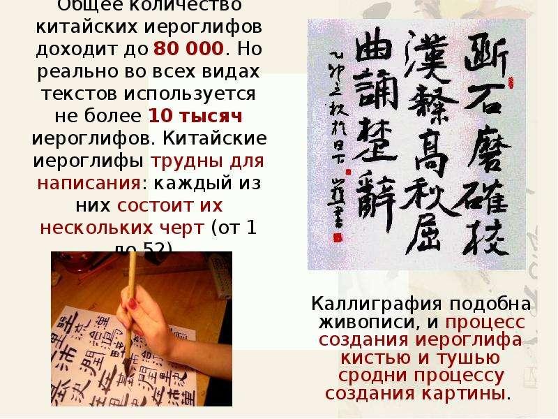 китайские иероглифы перевод фото айфон фильма