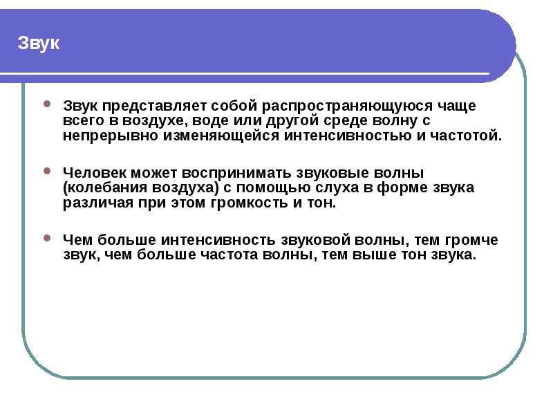Информатика Угринович 9 Класс Бесплатно