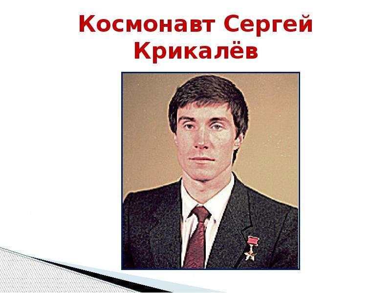 Полтавченко Георгий Сергеевич  Википедия